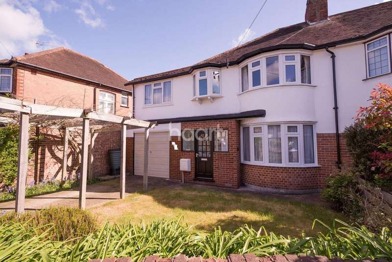 5 Bedrooms Semi Detached House for sale in Field End Road, HA4