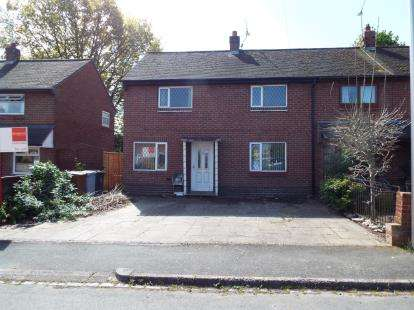 3 Bedrooms Semi Detached House for sale in Wyche Avenue, Nantwich, Cheshire