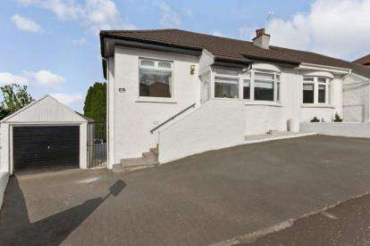 3 Bedrooms Bungalow for sale in Calderwood Road, Rutherglen, Glasgow, South Lanarkshire