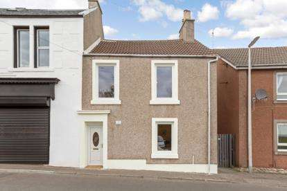 3 Bedrooms Terraced House for sale in Main Street, East Wemyss