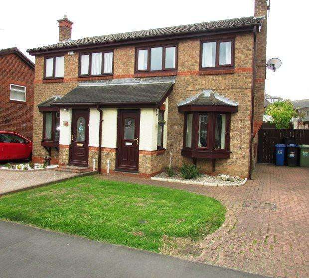 3 Bedrooms Semi Detached House for sale in DENEHOUSE ROAD, SEAHAM, SEAHAM DISTRICT