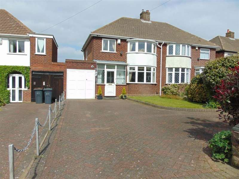 3 Bedrooms Semi Detached House for sale in Lindens Drive, Streetly, Sutton Coldfield