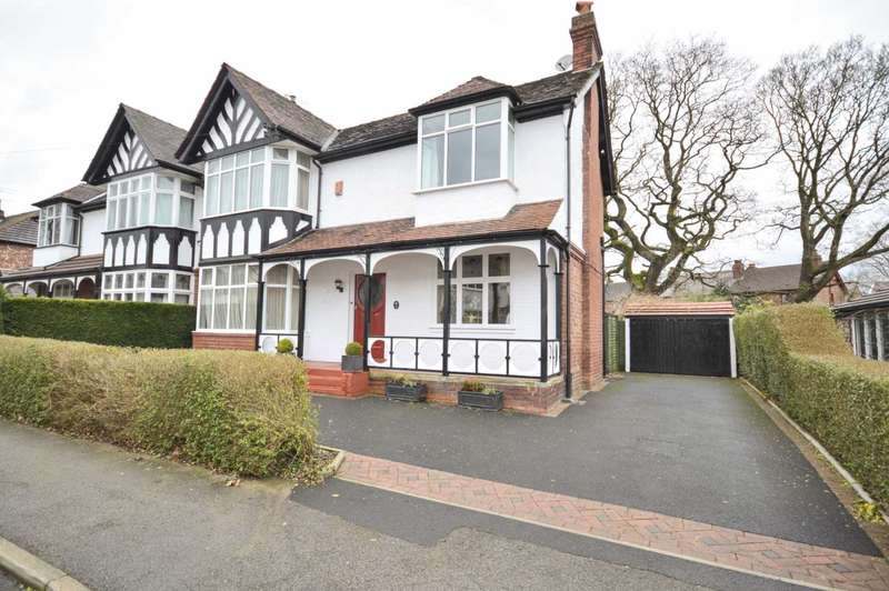 3 Bedrooms Semi Detached House for sale in HAZELWOOD ROAD, Woodsmoor