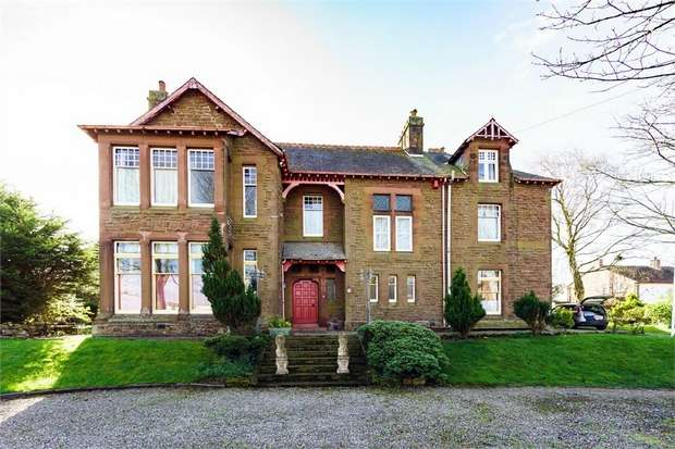 9 Bedrooms Detached House for sale in West Street, Aspatria, Wigton, Cumbria