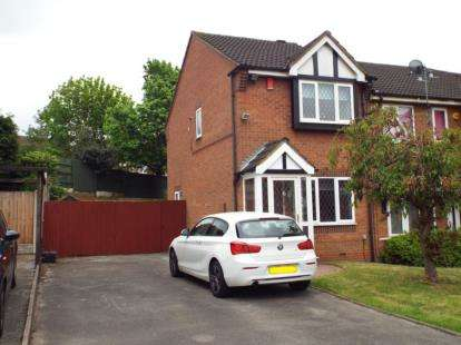 2 Bedrooms End Of Terrace House for sale in Shelley Drive, Erdington, Birmingham, West Midlands