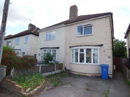 3 Bedrooms Semi Detached House for sale in Frederick Avenue, Alvaston, Derby, Derbyshire