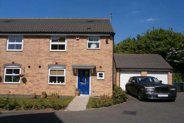 3 Bedrooms End Of Terrace House for sale in Percival Way, Groby, Leicester, LE6