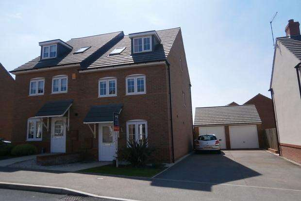 4 Bedrooms Semi Detached House for sale in Birch Lane, Glenfield Park, Leicester, LE3