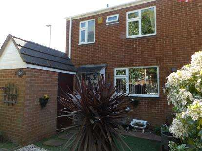 3 Bedrooms End Of Terrace House for sale in Blake Drive, Loughborough, Leicestershire