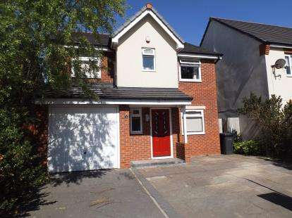 4 Bedrooms Detached House for sale in Orrell Lane, Bootle, Liverpool, Merseyside, L20