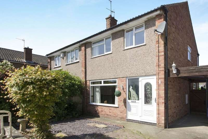 3 Bedrooms Semi Detached House for sale in Westdale Close, Long Eaton, Nottingham, NG10