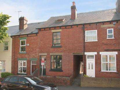 3 Bedrooms Terraced House for sale in Murray Road, Sheffield, South Yorkshire