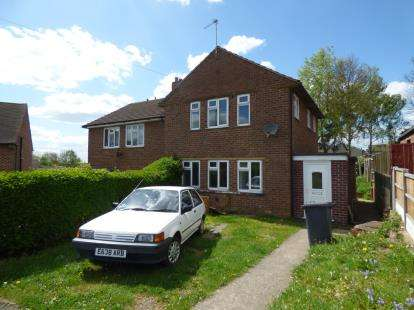 2 Bedrooms Semi Detached House for sale in Chestnut Avenue, Midway, Swadlincote, Derbyshire