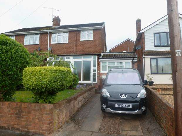 4 Bedrooms Semi Detached House for sale in Cherry Tree Road Rugeley