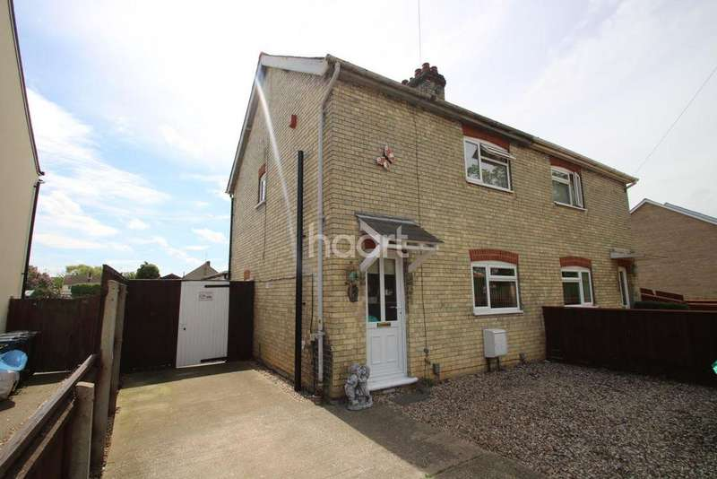 3 Bedrooms Semi Detached House for sale in New Road, Sawston