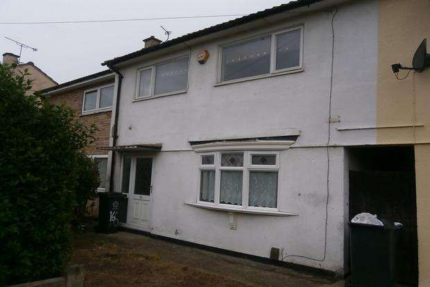 3 Bedrooms Terraced House for sale in Cotswold Green, Mowmacre Hill, Leicester, LE4