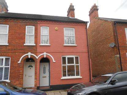 2 Bedrooms End Of Terrace House for sale in Gladstone Street, Bedford, Bedfordshire