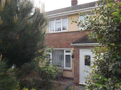 3 Bedrooms End Of Terrace House for sale in Brompton Close, Kingswood, Bristol