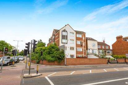 2 Bedrooms Flat for sale in Franklin Point, 27-29 Weedon Road, Northampton, Northamptonshire