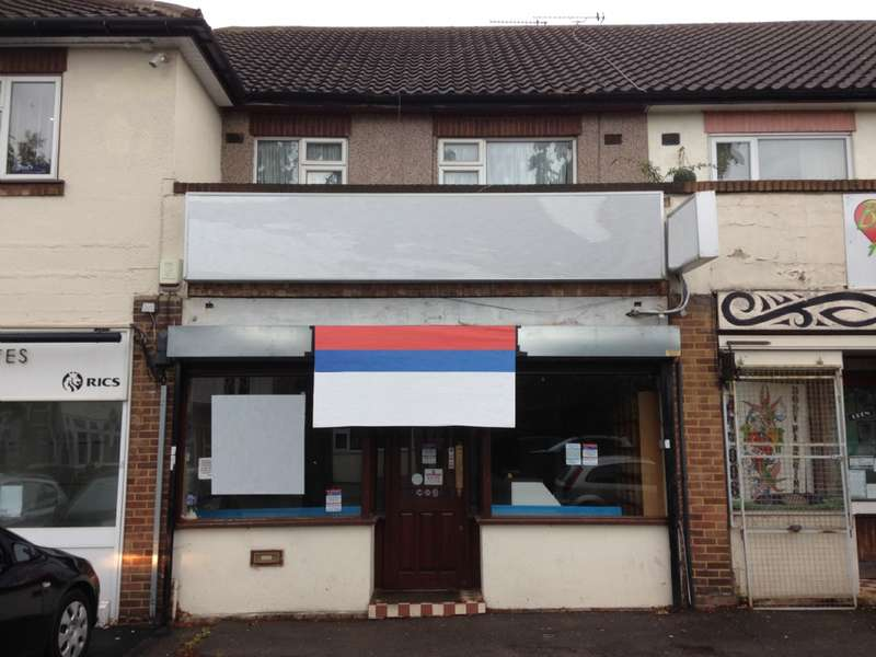 1 Bedroom Commercial Property for sale in Belgrave Avenue, Gidea Park