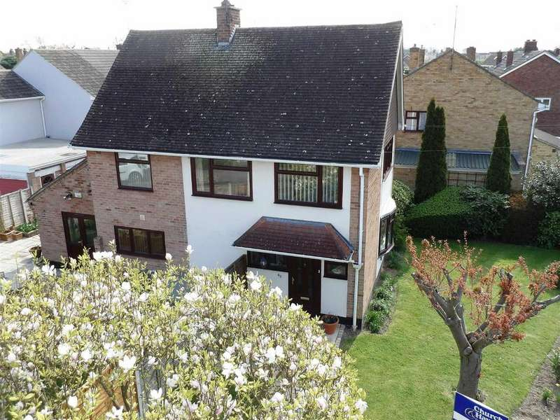 4 Bedrooms Detached House for sale in Crescent Road, Heybridge, Maldon