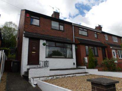 2 Bedrooms Town House for sale in Orford Street, Newcastle, Staffordshire