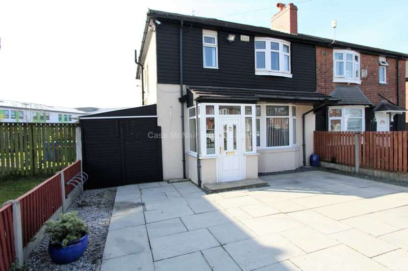 3 Bedrooms Semi Detached House for sale in Holmcroft Road, Gorton