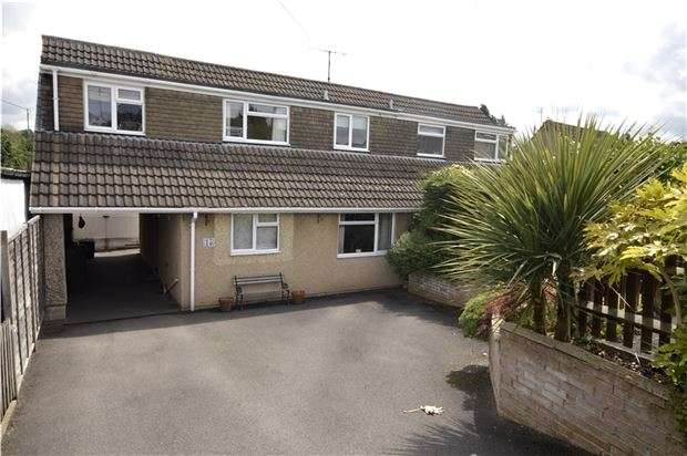 4 Bedrooms Property for sale in Park View Drive, Stroud, Gloucestershire, GL5 4NQ