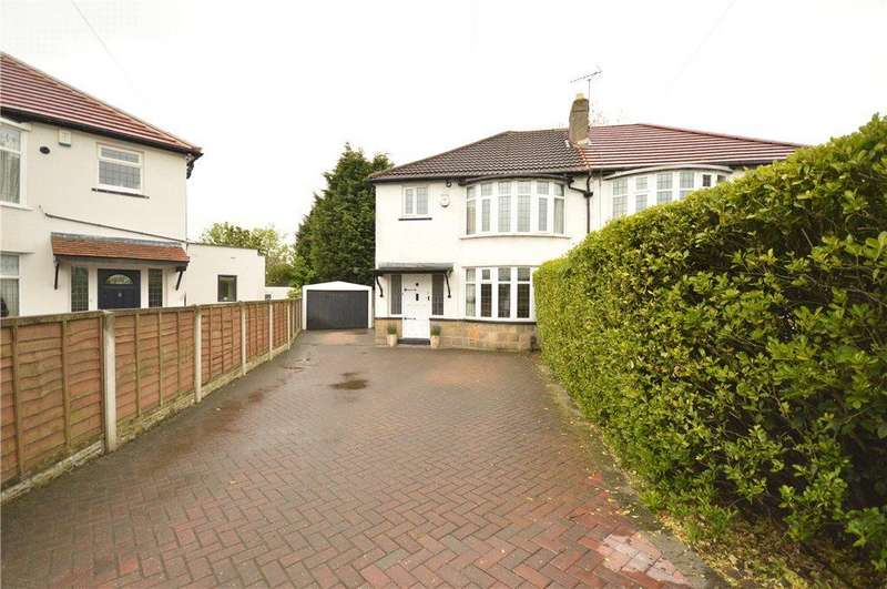 3 Bedrooms Semi Detached House for sale in The Willows, Leeds, West Yorkshire