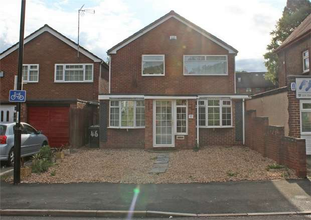 3 Bedrooms Detached House for sale in Station Avenue, Coventry, West Midlands