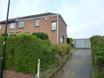 2 Bedrooms Semi Detached House for sale in Vickers Road, High Green, Sheffield, South Yorkshire