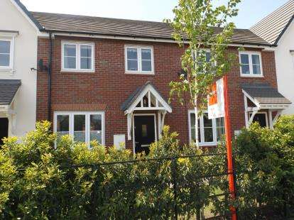 3 Bedrooms Terraced House for sale in Medway Walk, Holmes Chapel, Crewe, Cheshire