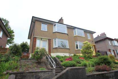 3 Bedrooms Semi Detached House for sale in Hill Crescent, Clarkston, East Renfrewshire