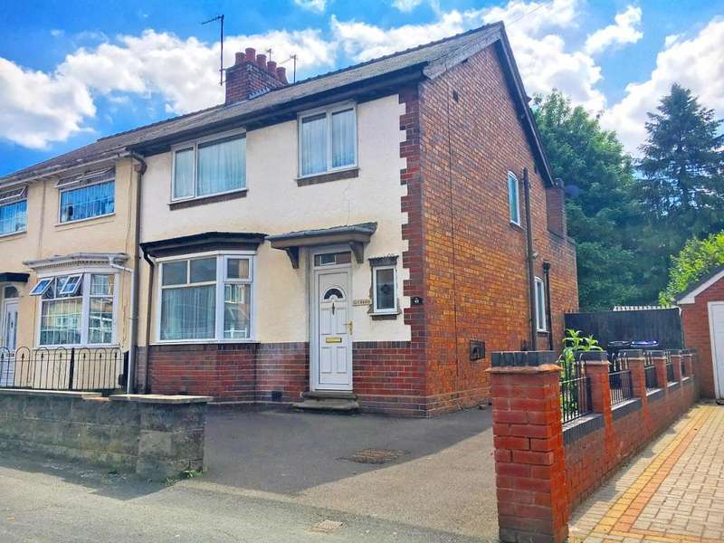 3 Bedrooms Semi Detached House for sale in CORPORATION STREET, WEDNESBURY, WEST MIDLANDS, WS10 9AQ
