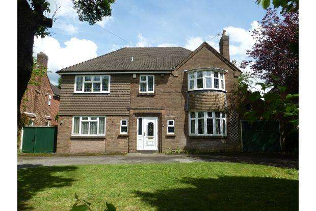 5 Bedrooms House for sale in SKIP LANE, WALSALL