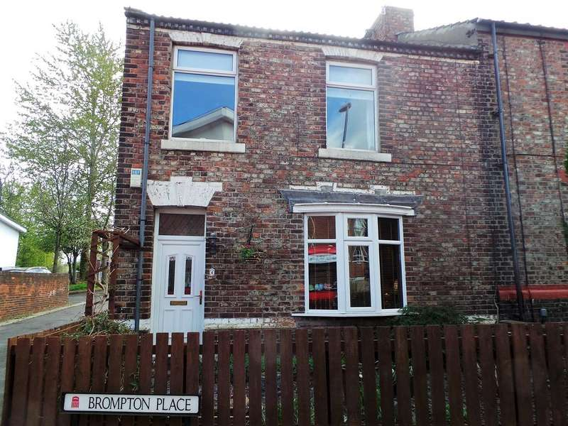 3 Bedrooms End Of Terrace House for sale in Brompton Place, Dunston, Gateshead NE11