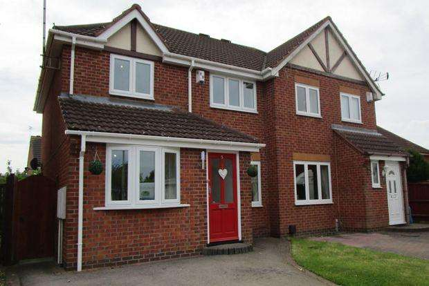 4 Bedrooms Semi Detached House for sale in Hart Close, Whetstone, Leicester, LE8