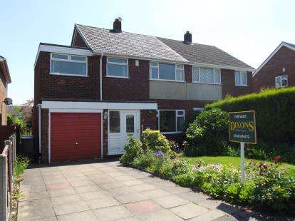 3 Bedrooms Semi Detached House for sale in Morley Road, Burntwood, Staffordshire