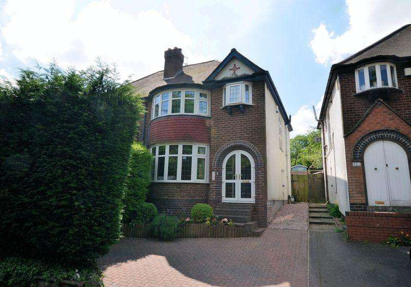 3 Bedrooms Semi Detached House for sale in Hagley Road West, Quinton