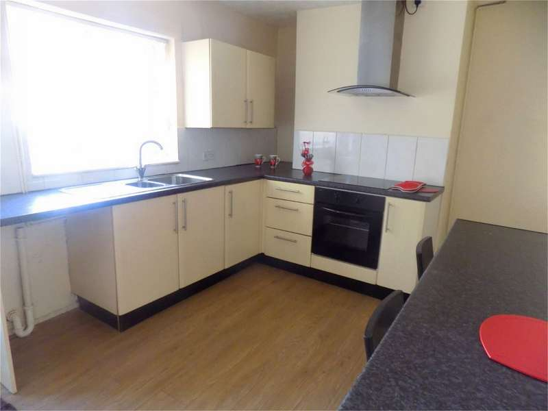 2 Bedrooms End Of Terrace House for sale in Chapel Green Road, Hindley, Wigan, Lancashire