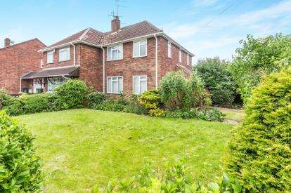 3 Bedrooms Semi Detached House for sale in Linksview Crescent, Newtown Road, Worcester, Worcestershire