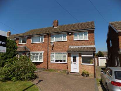 3 Bedrooms Semi Detached House for sale in Hundred Acre Road, Streetly, Sutton Coldfield