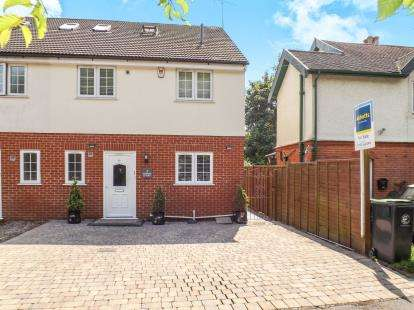 4 Bedrooms Semi Detached House for sale in Coopersale, Epping, Essex
