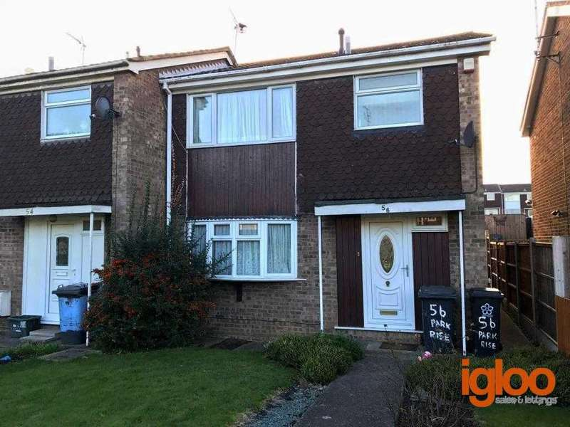 3 Bedrooms End Of Terrace House for sale in Park Rise, Leicester