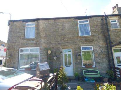 2 Bedrooms End Of Terrace House for sale in Burnley Road, Dunnockshaw, Burnley, Lancashire