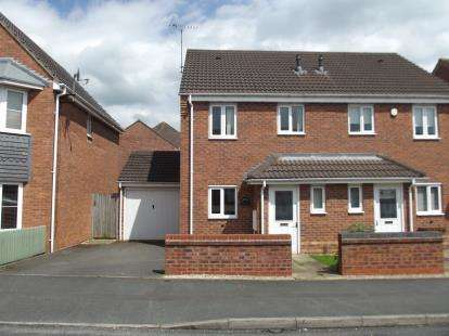 3 Bedrooms Semi Detached House for sale in Holly Grove Lane, Chase Terrace, Burntwood