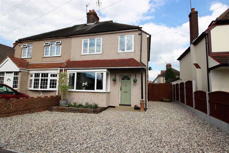 3 Bedrooms Semi Detached House for sale in Orchard Drive