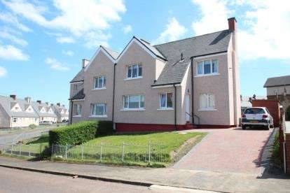 4 Bedrooms Semi Detached House for sale in Skellyton Crescent, Larkhall