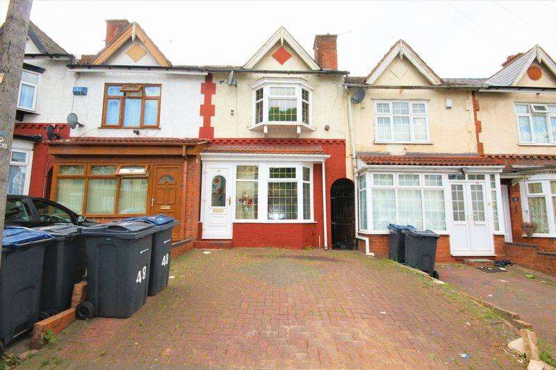 2 Bedrooms Terraced House for sale in Cityends are pleased to offer for sale this three bedroom family home, the property also includes two spacious...