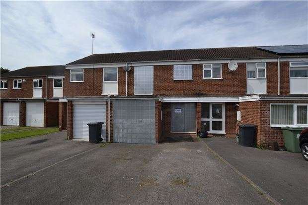 3 Bedrooms Terraced House for sale in Quantock Road, Quedgeley, GLOUCESTER, GL2 4TT